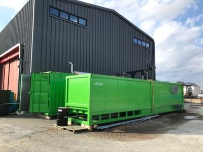 木質ガス化発電装置リプロ